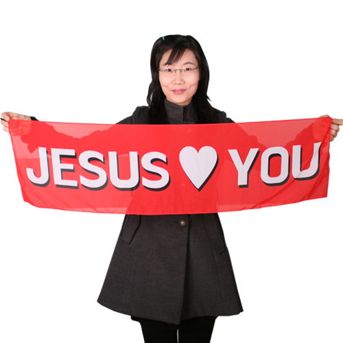 제이엘매직 케인투메시지(JESUS LOVE YOU) - Cane to Massage_JESUS LOVE YOU