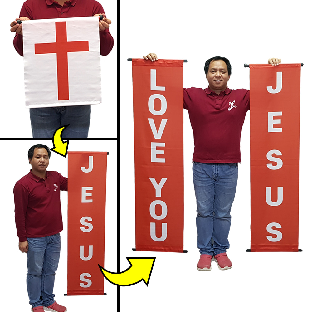 어메이징배너-JESUS LOVE(Amazing banner-JESUS LOVE)