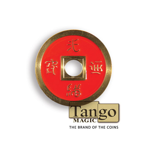 제이엘매직 노말차이나코인-레드(쇠 Normal Chinese Coin made in Brass (Red) by Tango -Trick )