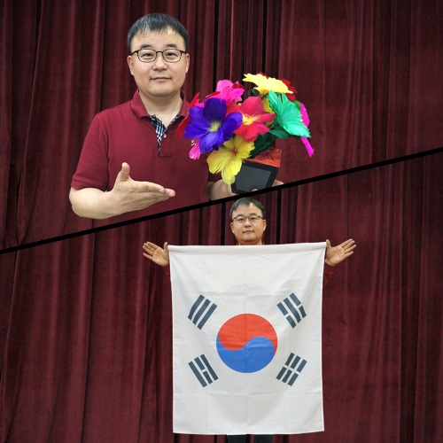 플라워포트투블랜도_태극기(Flower Pot to Blendo _ The National Flag Of Korea)플라워포트투블랜도_태극기(Flower Pot to Blendo _ The National Flag Of Korea)