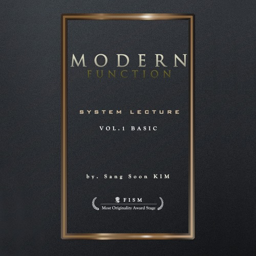 모던펑션 - Modern Function Vol.1 by Kim Sang Soon
