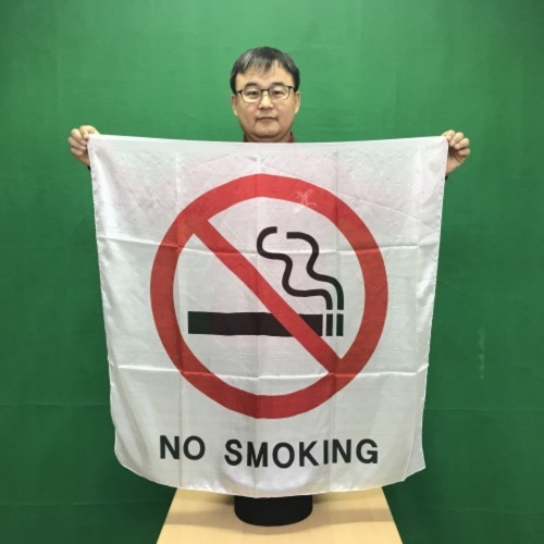 36인치_금연실크( 36 inch no smoking  silk)