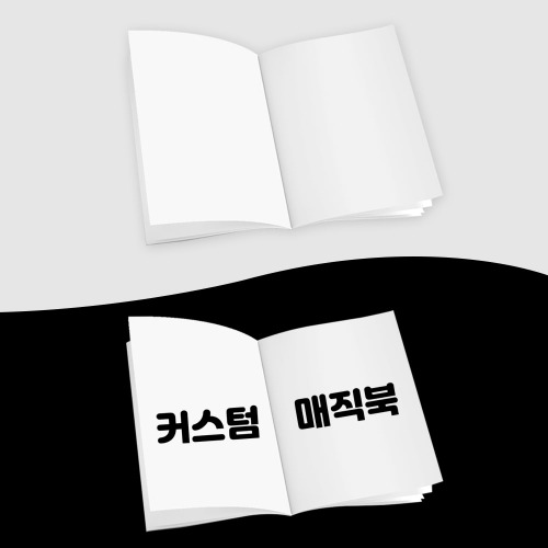 커스텀컬러링북(매직북)(Custom Coloring Book Magic Book)