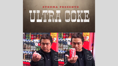 (ULTRA COKE)by SYOUMA(ULTRA COKE)by SYOUMA