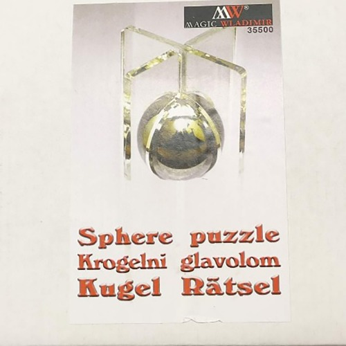 스피어퍼즐(Sphere Puzzle (Ball Puzzle)스피어퍼즐(Sphere Puzzle (Ball Puzzle)